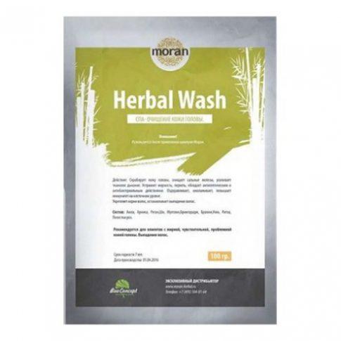 Хербал Вош (Herbal Wash)